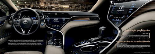 Toyota Camry 2019 Latest Picture